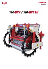 YM-GP7 - 점파식 마늘 파종기(비닐멀칭형) / YM-GP11R - 점파식 마늘 파종기