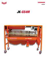 JK-GS4M - 농산물 선별기