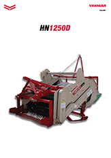 HN1250D - 마늘 수확기