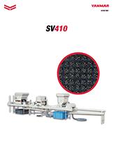 SV410 - 전자동 파종기