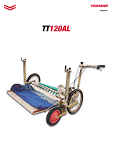 TT120AL - 육묘잎 자르기