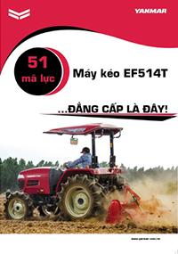 EF514T