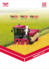 YH470 - 4조 / YH570 - 5조