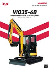 ViO35-6B ห้องควบคุมปรับอากาศ