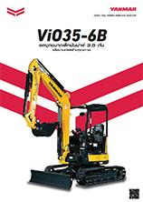 ViO35-6B ห้องควบคุมแบบเปิด