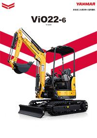 原装进口无尾回转小型挖掘机 ViO22-6
