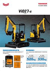 原装进口无尾回转小型挖掘机 ViO27-6