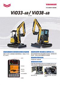 原装进口无尾回转小型挖掘机 ViO33-6B/ViO38-6B
