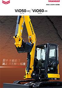 原装进口无尾回转小型挖掘机 ViO50-6B/ViO60-6B