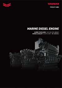 Medium Speed Engines Full Line products Guide