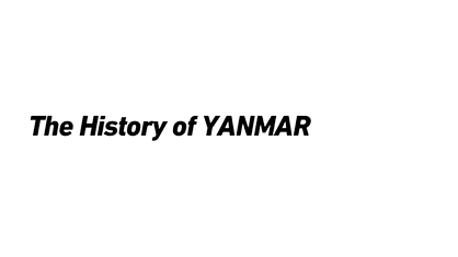 The History of YANMAR