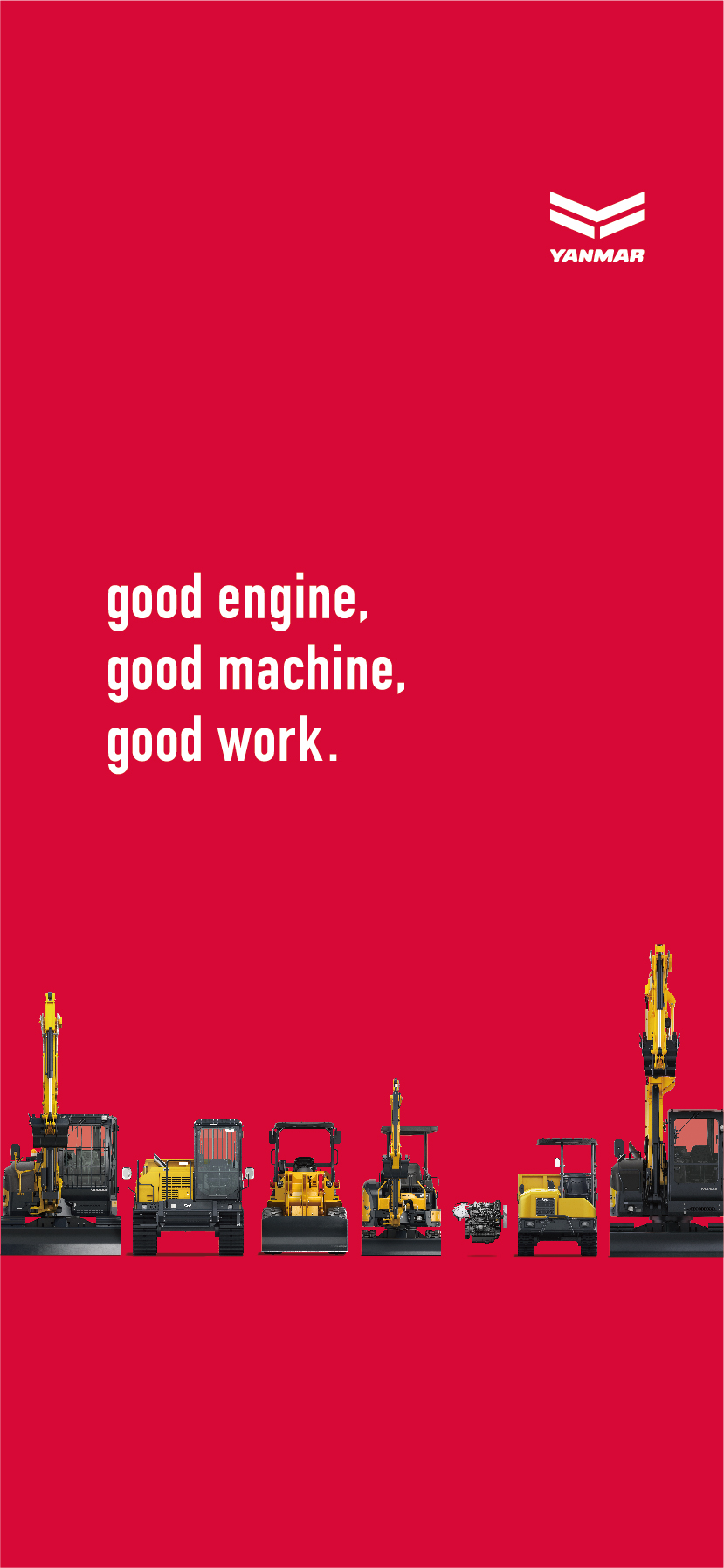 Enjoy With Yanmar建機 建設機械 ヤンマー