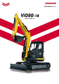 後方超小旋回油圧ショベル ViO80-1B