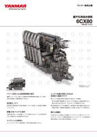6CX80