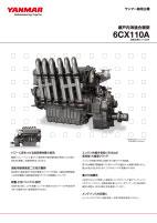 6CX110A