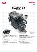 6CXBQ-GT
