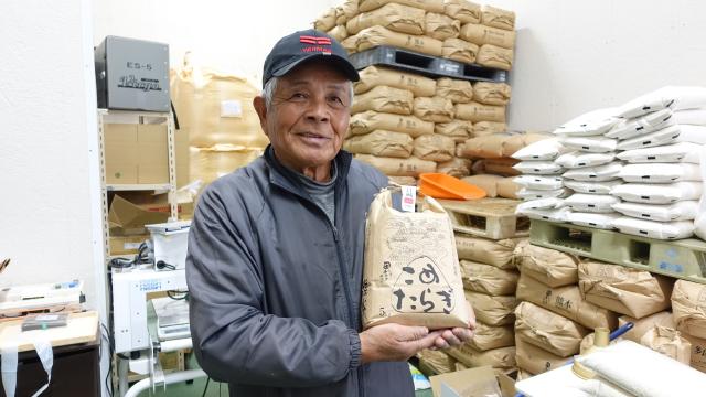 球磨川の清流と自然豊かな環境の中で育てられた九州一のおいしいブランド米「こめたらぎ」。多良木町のふるさと納税の返礼品にもなっている。
