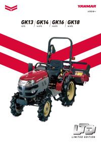 トラクター GKSeries Limited Edition GK13・GK14・GK16・GK18