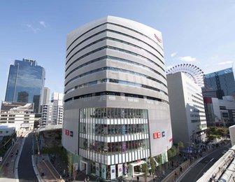 YANMAR Holds Grand Opening of New Osaka Headquarters