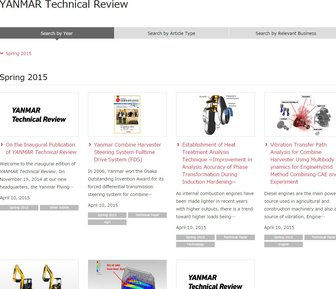 Inaugural Publication of YANMAR Technical Review